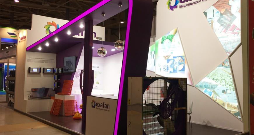 Exafan at the Agrofarm 2016 Exhibition